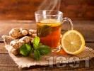 Рецепта Джинджифилов чай с ябълки, лимон и канела